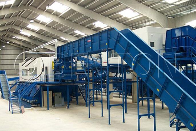 Municipal Solid Waste Sorting Machine